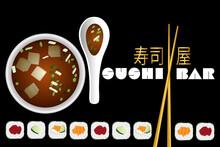 Affiche Pour Un Restaurant Jap...