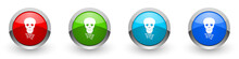 Hack Silver Metallic Glossy Icons, Virus, Circuit, Skull, Hacker Concept Set Of Modern Design Buttons For Web, Internet And Mobile Applications In Four Colors Options Isolated On White Background