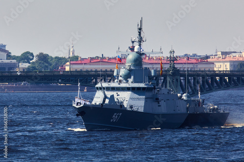 View of Russian Navy, modern russian military naval battleships warships in the Poster Mural XXL