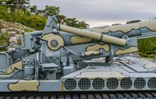 Closeup Of Military Tank
