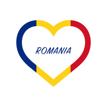 Romania Flag In Heart. I Love ...