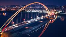 Crescent Bridge - Famous Landm...