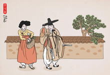 Korean Traditional Painting - Couple Wearing Korean Traditional Clothes(Hanbok). Hand Drawn / Vector Illustration.