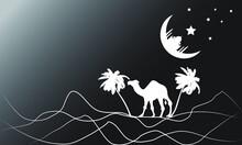 Camel Walking Design