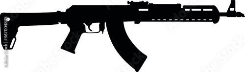 Russian, Soviet fully automatic machine gun 74m ak74m aksu 74 aks 74 aks 74u aks74 ak 47 Wallpaper Mural