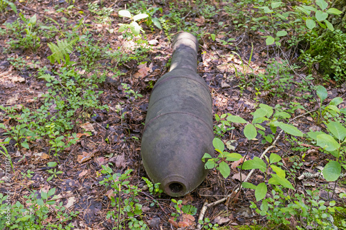 Valokuva 280-mm turbojet unexploded projectile MK-28 of the second world war