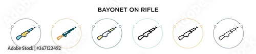 Bayonet on rifle icon in filled, thin line, outline and stroke style Wallpaper Mural