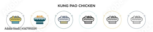 Kung pao chicken icon in filled, thin line, outline and stroke style Wallpaper Mural