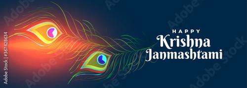 Obraz happy krishna janmashtami festival banner with peacock feathers - fototapety do salonu