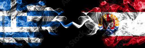 Greece vs French Polynesia smoky mystic flags placed side by side Wallpaper Mural