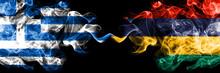 Greece Vs Mauritius, Mauritian...