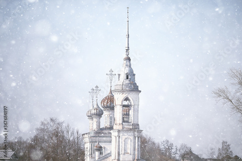 Papel de parede landscape orthodox church of Vologda, historical center of tourism in Russia, ch