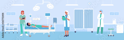 Photo Hospital ward vector illustration