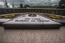 World War II Memorial Quenchle...