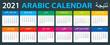2021 Calendar - vector illustration, Arabic version