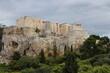 acropole Grèce