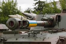 Old Self-propelled Artillery. ...