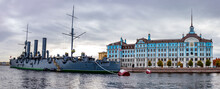 Cruiser Aurora. Beautiful Plac...