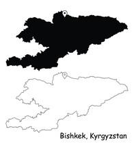 Bishkek Kyrgyzstan. Detailed C...