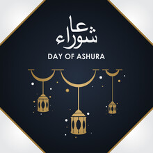 Happy Ashura Day Vector Design Illustration For Celebrate Moment