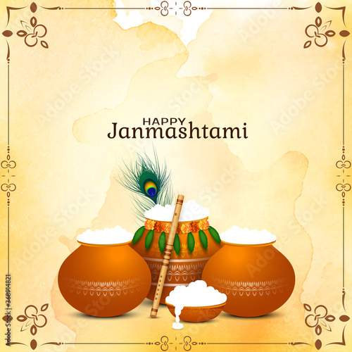 Obraz Abstract Happy Janmashtami Indian festival background - fototapety do salonu