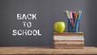 Back To School. Books, apple, pencils