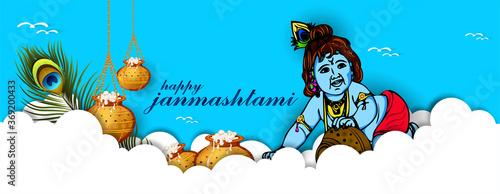 Obraz illustration of happy Janmashtami. Lord Krishna - fototapety do salonu