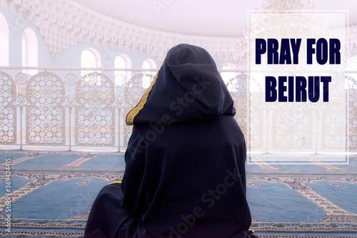 Tela Woman Praying Mosque Concept Tragedy Beirut Lebanon