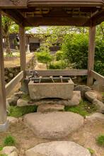 Water Bath At Yotaku-ji Temple In Sanda City, Hyogo, Japan