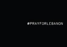 #Pray For Lebanon Typographic ...