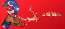 Merry Christmas Papercut Santa Claus Sled Banner