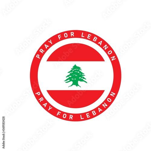 Pray For Lebanon , Pray For Beirut ,Beirut explosion ,Backgrounds, Illustration Wallpaper Mural