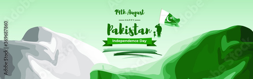 Valokuvatapetti vector illustration for Pakistan independence day-14th August