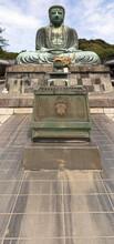 The Great Amida Buddha Of The Kotoku-in Temple, Kamakura, Kanagawa Prefecture, Japan