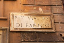 Old Street Name Sign On The Wall