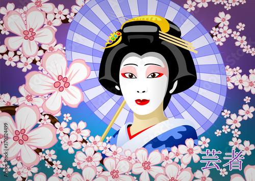 Fototapeta Geisha
