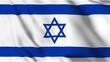 Waving flag loop. National flag of Israel