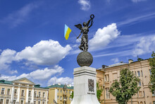 Kharkiv, Ukraine - July 20, 20...