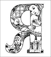 "Illustration For ""Alice In Wonderland"" In The Outline Of The Russian Letter ""I"". The Initial Letter, The First Letter Of The Name, The Icon. Hand Painted Illustration, Sketch. Russian Alphabet"