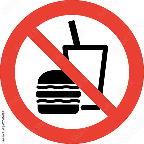 飲食禁止のピクトグラム