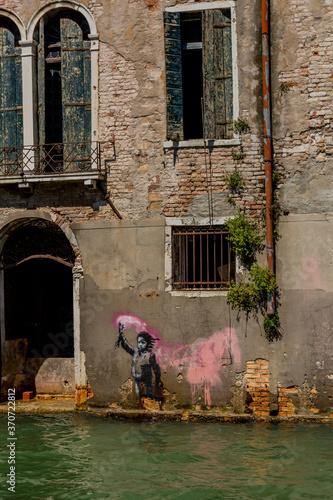 Photo Urlaubs- und Italienisches Sommerfeeling in Venedig - Italien/Venetien