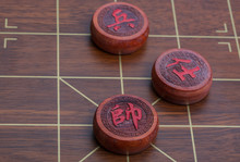 "Wooden Chinese Chess Pieces On Chessboard,translation:""Commander And Soldier"".by ASGOLD"