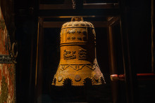 Bronze Bell Hanging In A Buddh...
