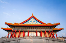 National Theater & Concert Hall In Taipei, Taiwan. Magnificent Chinese-style Palace Building