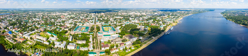 Fotografering Panorama of the city and the Central Square and the shopping arcade, architectural heritage in the historical part of Kostroma