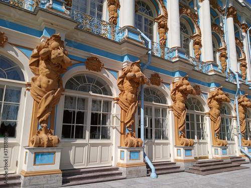 Slika na platnu Catherine Palace, Russia