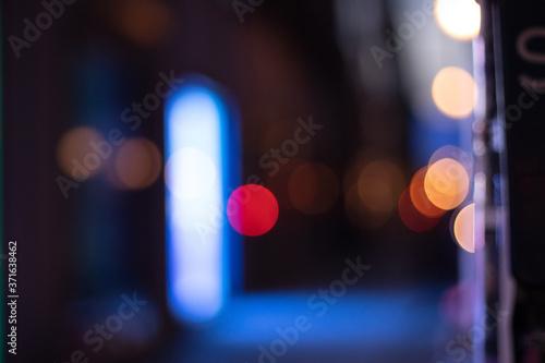 Obraz defocused lights blur - fototapety do salonu