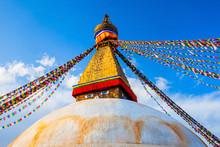 Boudhanath Great Stupa In Kath...