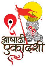 Greeting Card For Ashadhi Ekadashi An Auspicious Day In Hindu Calendar