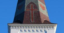 Church In Montpelier, Vermont